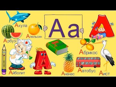 Урок обучения грамоте по теме Разделительный Ъ, 1-й класс