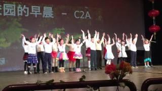 校园的早晨-新星中文学校C2A班-2017春节