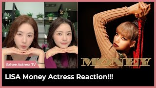 Actress Reacts To Lisa Money Exclusive Performance Eng Sub