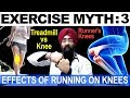 Rx Wt loss epi 16 h : Treadmill Vs Knee joint | Running on Ground vs Grass vs Pavement |Dr.EDUCATION