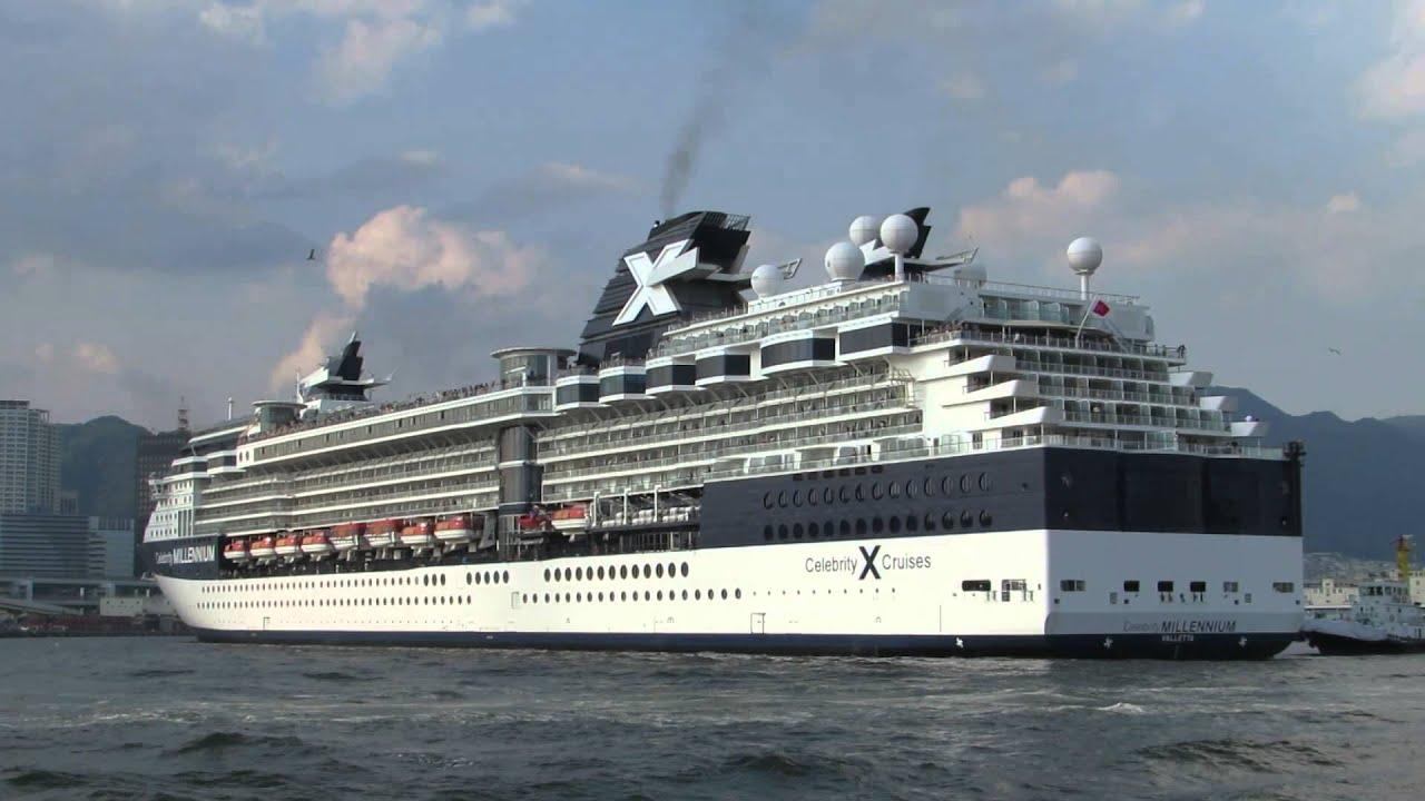 Celebrity Millennium deck plan   CruiseMapper
