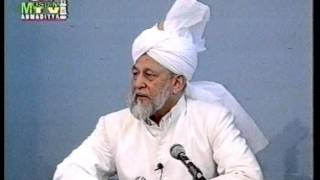 Urdu Khutba Juma on July 15, 1994 by Hazrat Mirza Tahir Ahmad