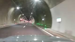 Ovit Dağı Tüneli