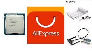Дешево проапгрейдил домашний сервер комплектующими с Aliexpress