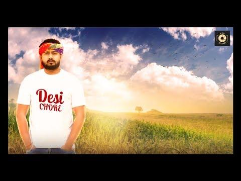 DESI CHORE ( FULL VIDEO) | Ashish Prajapati | Koin Music | Latest Hindi Song 2018