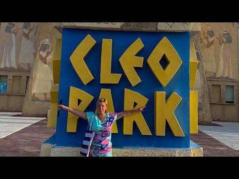 Аквапарк Cleo Park / Шарм Эль Шейх 2020 / Наама Бей 2020 / Египет 2020 / ВЛОГ / Клео Парк в Шарме