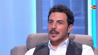 باسل خياط يكشف كيف غيرت الأزمة السورية حياته (فيديو)