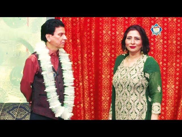 Best of Tariq Teddy and Abida Baig 2019 - New Stage Drama 2019 Full Comedy Clip