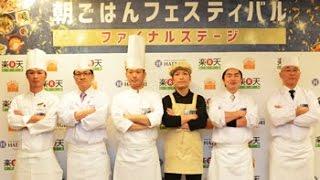 [RNN] Rakuten Travel's Breakfast Festival 2016 Championship Tournament