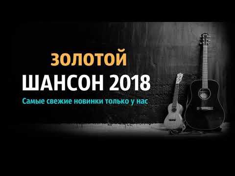 скачать сборники музыки 2018 бесплатно без регистрации