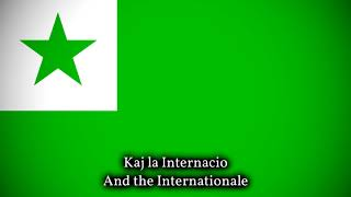 La Internacio - The Internationale in Esperanto