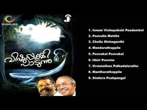 Vishupakshi Paadunnu | Light Music | Malayalam