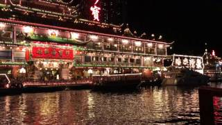 Jumbo Kingdom Floating Restaurant, Hong Kong