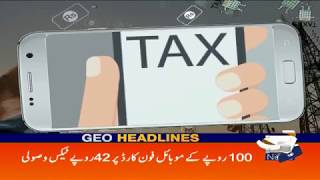 Geo Headlines - 05 PM - 08 May 2018