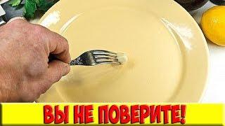 Есть такой секретик у поваров. Натирать тарелку чесноком, и вот для чего...