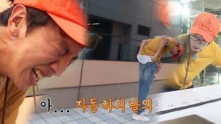이광수, 벨트 도둑 유재석 추격 'Ft  자동 하의 탈의' 《Running Man》런닝맨 EP546