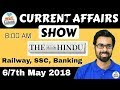 8:00 AM - CURRENT AFFAIRS SHOW 6/7th May | RRB ALP/Group D, SBI Clerk, IBPS, SSC, KVS, UP Police