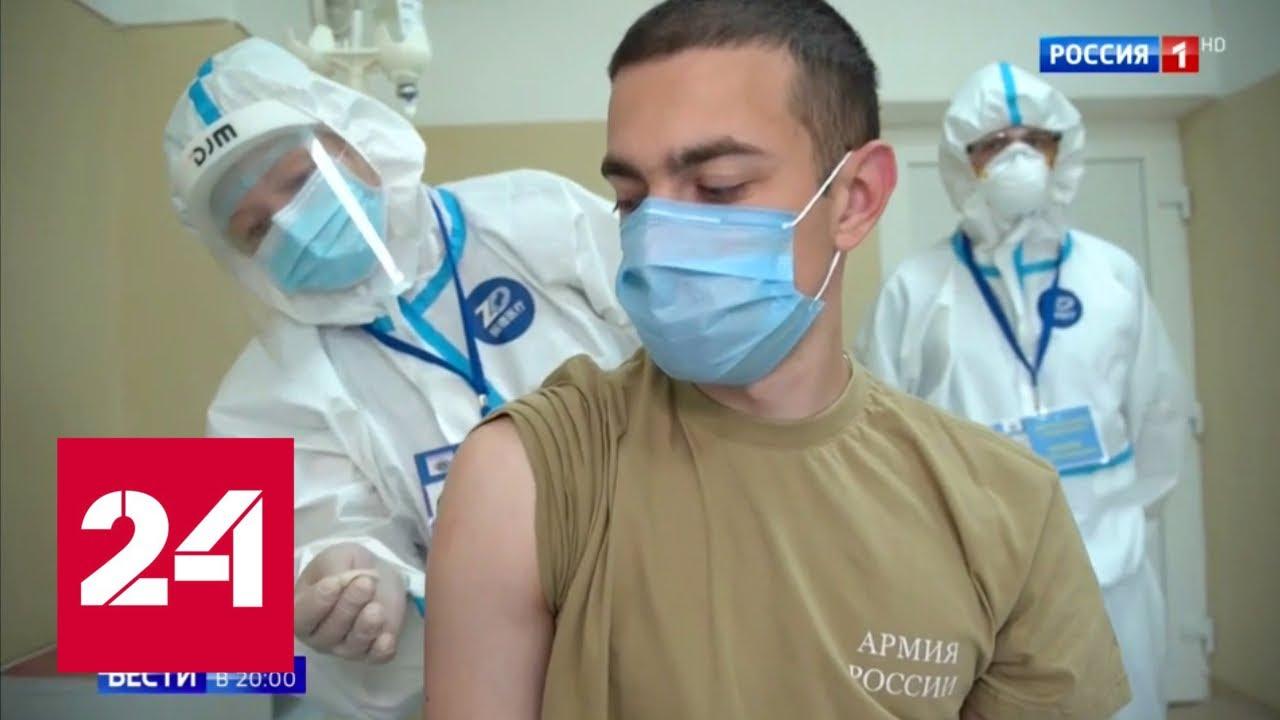 Почти готово: российская вакцина от коронавируса поступит в оборот к 15 августа - Россия 24