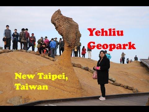 Yehlui Geopark, New Taipei, Taiwan