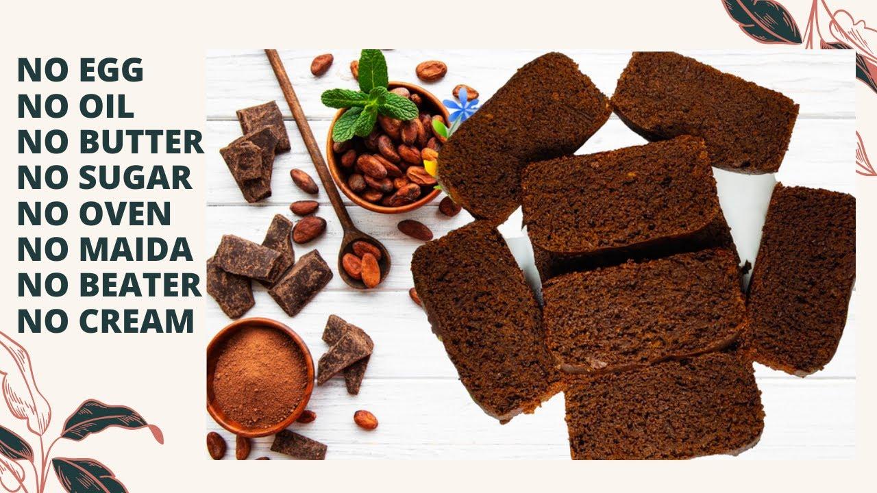 Zero Oil Zero Sugar Chocolate Tea  Cake Easy Recipe I Chocolate Tea Cake I No Maida,Butter,Egg,Oven