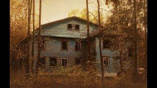 Проклятый дом фильм ужасы