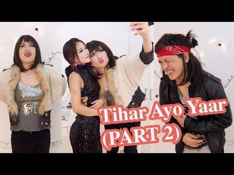 Tihar Aayo Yaar! (Part 2) Suntali Special (Nepali Comedy video)