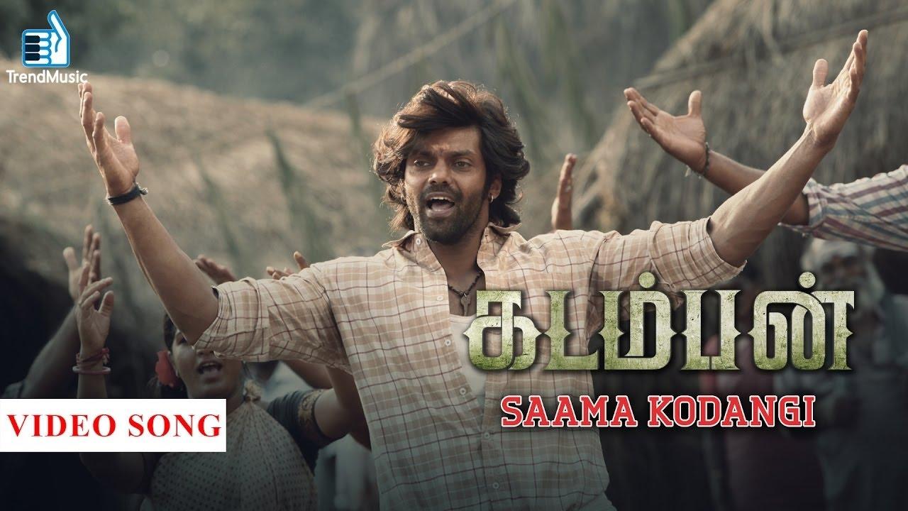 Download Kadamban - Saama Kodangi Video Song | Yuvan Shankar Raja | Arya,Catherine Tresa | Trend Music