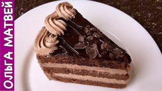 "Торт ""Прага""  по ГОСТу | Chocolate Cake ""Prague"""