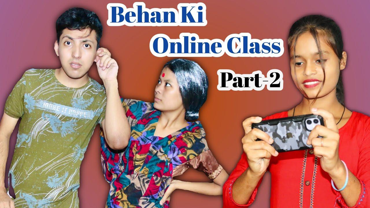 Behan Ki Online Class | Part -2 | Funny Video | Prashant Sharma Entertainment