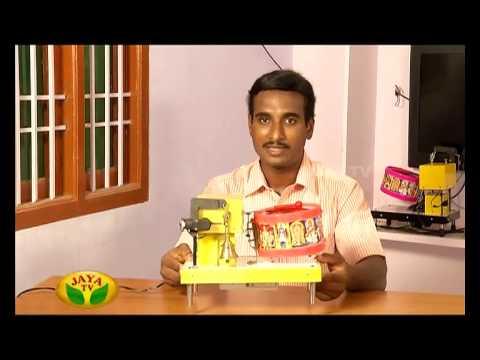 Vaanam Vasapadum - Episode 26 On Sunday, 14/09/2014