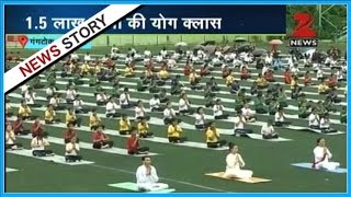 Aapki news 1 | International Peace day celebrated all over world yesterday