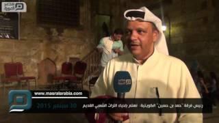 مصر العربية | رئيس فرقة