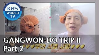 Gangwon-do, the best place for winter trips II Part.2 [Battle Trip/2019.02.10]