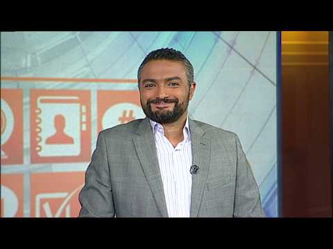 ما مدى التوغل الإيراني في الساحة السياسية العراقية؟ برنامج نقطة حوار  - نشر قبل 51 دقيقة