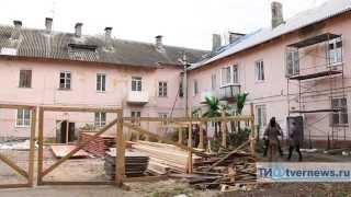 В Твери продолжается ремонт общего имущества многоквартирных домов