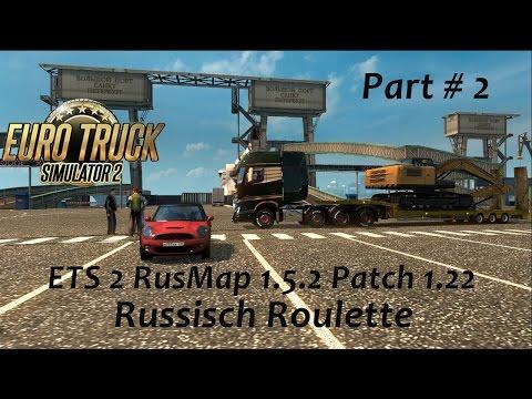 Video Roulette simulator 1.5 download