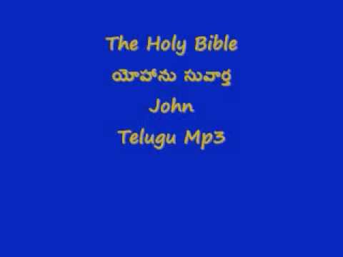 John (యోహాను సువార్త)_The Bible telugu audio.wmv