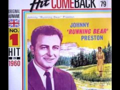 Johnny Preston  Running Bear  Rare MonotoStereo Mix  1959