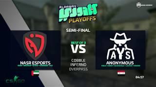 Video NASR ESPORTS (UAE) v. ANONYMOU5 (SYR) [BO3] Semifinals ALDAWRY CS:GO download MP3, 3GP, MP4, WEBM, AVI, FLV Oktober 2018