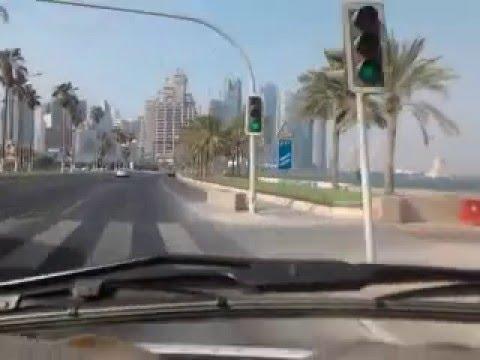 Qatar Corniche street along with buildings