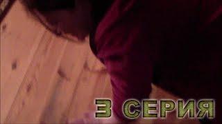 Жизнь в деревне: Тайна дома - 3 Серия (12.04.2014) | 1 СЕЗОН