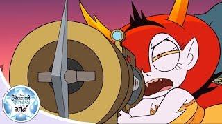 Звёздная принцесса и силы зла - серия 12  сезон 3 | Мультфильм Disney