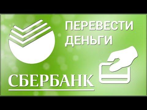 Ренессанс кредит время работы отделений москва