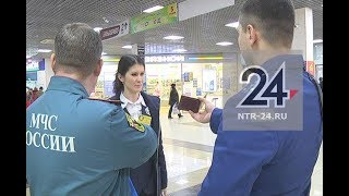 В Нижнекамске на предмет пожарной безопасности проверили ТЦ «Олимп»