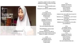 Kun Anta Lirik Indonesia Dan Artinya