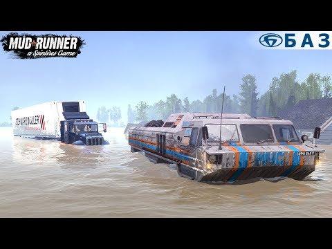 Spintires: MudRunner - SS-23 SPIDER Amphibious Vehicle Saves A Sunken Truck During A Flood