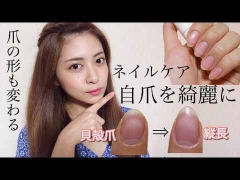 【ネイルケア】これだけで自爪が綺麗に見える!おすすめのケア方法!