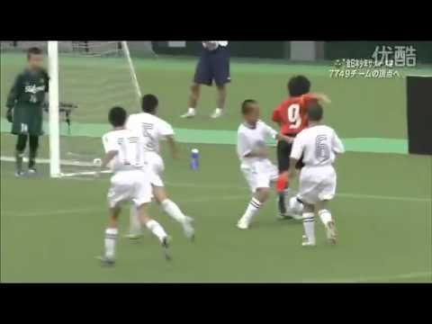 Japanese junior high school football Nagoya grampus U-12
