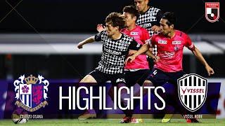セレッソ大阪vsヴィッセル神戸 J1リーグ 第20節