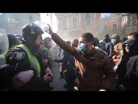 Відео бійки праворадикалів